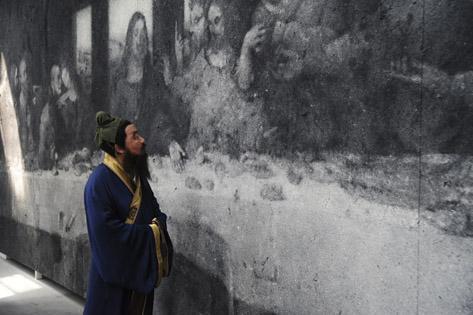 Zhang Huan: Q Confucius - Exhibitions