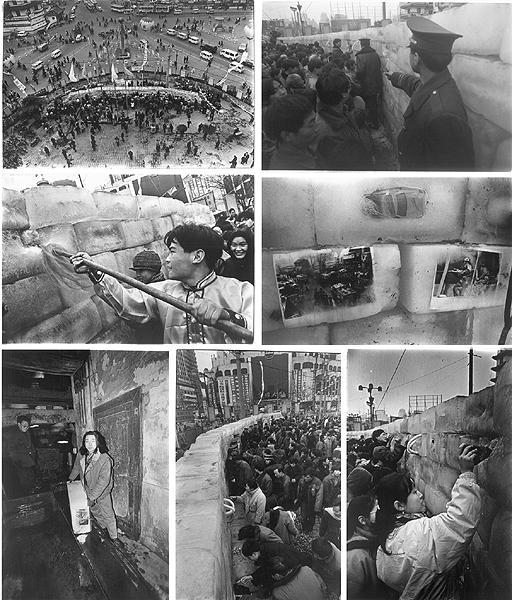 Ice 96 Central China, 1996 Black & white photograp...