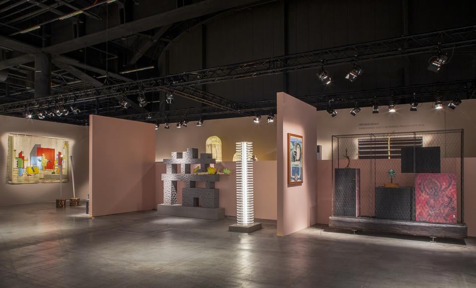 Andrea Branzi: Genetic Metropolis, Projects 1979-2019 - Exhibitions