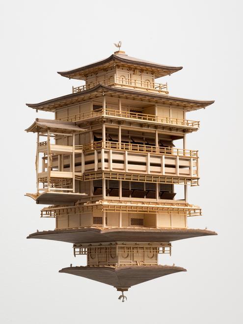 Takahiro Iwasaki [Japanese, b. 1975] Reflection Mo...