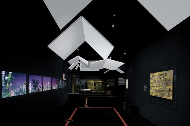 Japan: Tradition, Innovation. Canadian Museum of C...