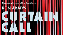 Ron Arad's Curtain Call