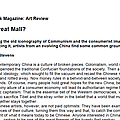Art Review: The Great Mall?