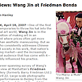 AI Reviews: Wang Jin at Friedman Benda