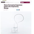 These Conceptual Japanese Chairs Are Inspired by M...