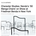 Character Studies: Nendo's 50 Manga Chairs' on Sho...