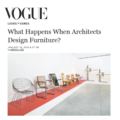 What Happens When Architects Design Furniture?