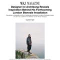 Designer Ini Archibong reveals inspiration behind...