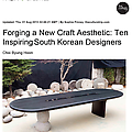 Forging a New Craft Aesthetic: Ten Inspiring South...