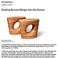 Pushing Korean Design into the Future