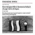 How designer Shiro Kuramata helped change views of...