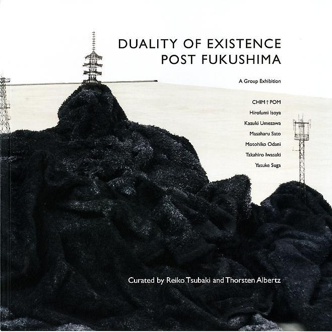 DUALITY OF EXISTENCE - POST FUKUSHIMA - Publication