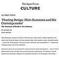 'Floating Design: Shiro Kuramata and His Contempor...