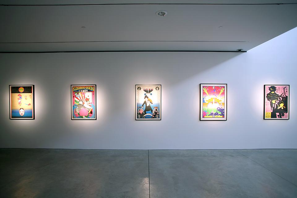 Tadanori Yokoo: The Aesthetics of End - Exhibitions