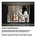 nendo: wandering forest - Press