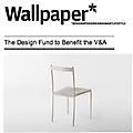 The Design Fund to Benefit the V&A - Press