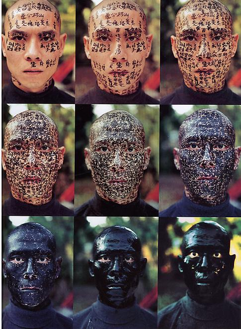 Zhang Huan [Chinese, b. 1965] Family Tree, 2000 C-...