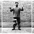 Ai Weiwei: Interlacing