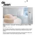 "Najla El Zein's ""Sensual"" Furniture Goes on Show i..."