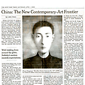 China: The New Contemporary - Art Frontier The New...